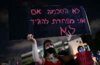 13-year-outmoded victim of suspected gang rape in Sharon region found
