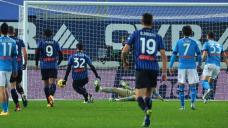 Atalanta to face Juve in Italian Cup final