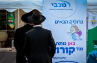 Coronavirus: Most up-to-date Israeli data proves vaccines work