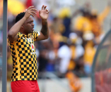 Kaizer Chiefs part ways with Khune – Kaizer Motaung [RELIVED]