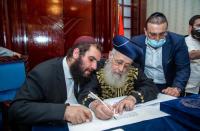 Israel's Sephardi chief rabbi denigrates Reform conversions