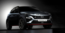 Unique Hyundai Kona N Teasers Somewhat Powerful Show conceal The Complete Car