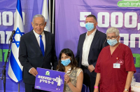 Health Ministry and A-G: Likud cannot use gov't vaccination slogan