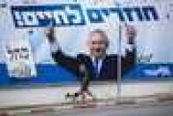 As Israel votes again, Palestinians still wait their turn