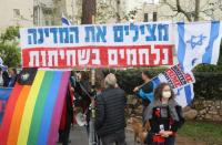 Anti-Netanyahu protests return for first time since elections