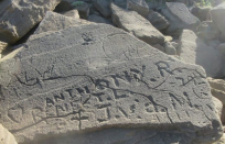 SA graffiti vandals 'homicide in minutes what took 120,000 years to create'