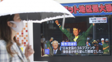 High minister leads celebrations of Matsuyama's Masters win