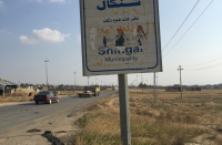 Sources in Iraq deny Iran media claims of attack on 'Israelis'