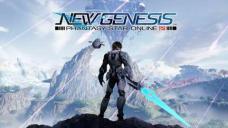 Phantasy Superstar Online 2: Unique Genesis Launches In June