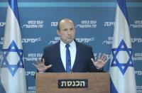 Netanyahu's mandate to form gov't set to expire