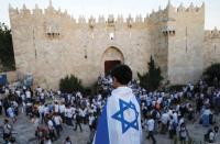 KKL-JNF to hold Jerusalem Day activities