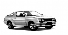 This Is How The Community B Mitsubishi Starion 4WD Rally Automobile Can even Have faith Seemed
