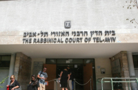 16 year agunah freed from marriage after rabbinical court rulings