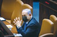 Netanyahu leaves premiership without a January 6 riot