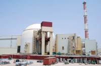 Iran's Bushehr nuclear power plant has emergency shutdown