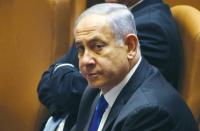Joshua Cohen's 'The Netanyahus' analyzes the famous family