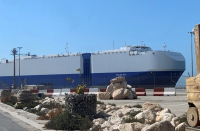 Israeli cargo ship damaged after being hit in Indian Ocean