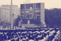 Reconsidering the History of the Chinese Communist Birthday party