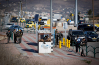 Palestinian killed by security forces