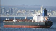 Iran attacked ship off Oman, Israel says
