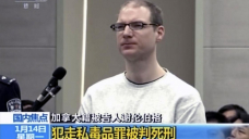 Chinese language court rejects Canadian's appeal of death sentence