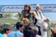 Stay updates: Taliban fighters at airport checkpoints shoot, harass Afghans seeking to board evacuation flights