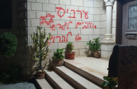 COVID, violence main concerns of Arab-Israeli residents of mixed cities