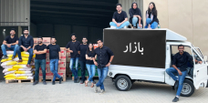 Pakistan's B2B marketplace and digital ledger platform Bazaar raises $30 million