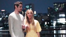 Kaley Cuoco & Pete Davidson Link Fingers While Filming Contemporary Movie Collectively — Images