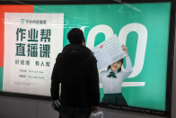 China's after-faculty crackdown wipes out many jobs overnight
