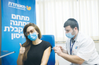 50% of Israelis don't want to attend holiday meal with unvaccinated guests