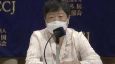 Eastern court summons N Korea leader
