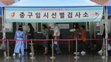 The Most up-to-date: South Korea concerned about eroding vigilance