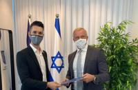 Israel authorizes Slovakian embassy branch in Jerusalem