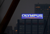 Skills giant Olympus hit by BlackMatter ransomware