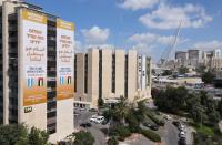 UAE marks year to Abraham Accords with Tel Aviv, Jerusalem billboards