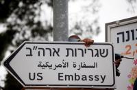 US Palestinian Affairs Unit refuses to acknowledge Yom Kippur