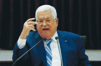 Abbas tells UN Israeli actions could lead to 'one screech'
