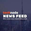 NetEase invests $120 million in global gaming firm Kepler