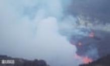 Warnings as Hawaii's Kilauea volcano erupts and spews lava