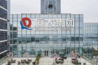 Hong Kong's Hang Seng index drops 2% amid Evergrande trading halt