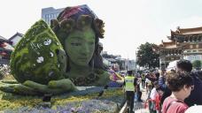 China pledges $230 million for biodiversity fund at UN meet
