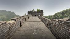 Camina virtualmente por la Gran Muralla China